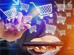 商务部:一季度网络零售额同比增长35.4% 消费需求升级明显