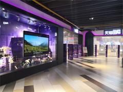 天猫跨境新零售全国首店今天开业 选址杭州西湖银泰