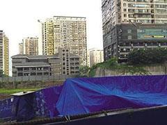 3.79亿元起 重庆解放碑12.84亩黄金宝地挂牌转让