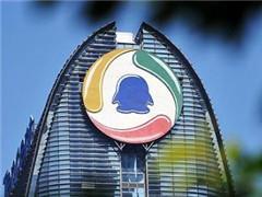 全球500强公司中国占据63位 腾讯第五、阿里第八