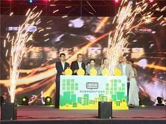 北大资源梦想音乐会助阵 贵州青年城condo产品启幕