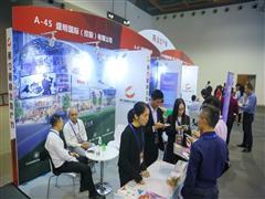 佛山盛明广场亮相第13届中国商业地产节