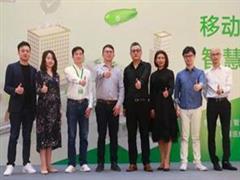 腾讯携手福州共建智慧城市 东二环泰禾打造榕城首个微信支付示范商圈