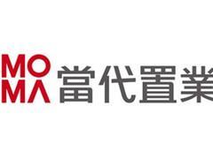 杨德业辞任当代置业公司秘书及授权代表 由蓝梓健接任