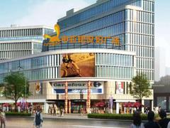 上海申亚珺悦18广场4月28日开业 家乐福、星巴克等入驻