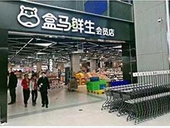 送货上门、无人支付…重庆的新零售业态体验如何?