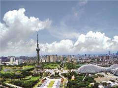 佛山禅城2.09亿挂牌一宗商业用地 或建成区域地标建筑
