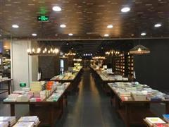 颜值高、服务好、体验非凡 昆明新派生活方式书店颠覆你的想象
