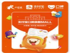 上海静安大悦城打造OMO会员经营体系  赋能极致购物场景