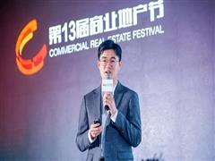 专访九宜城首席运营官吴英南:消费升级下,九宜城背后的投资逻辑