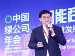 银泰商业陈晓东:新零售解决的是零售系统效率提升的问题