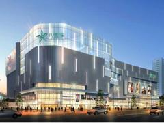 八佰伴接管越城区汇金购物中心 解放北路商圈能否焕发新彩?