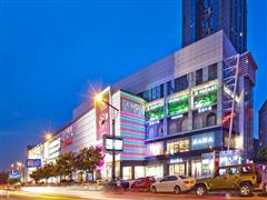 """长沙乐和城研习""""易筋经"""" 逐年调整强塑商业"""