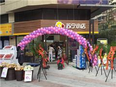 新零售品牌纷纷进驻重庆 如何把握新零售商业新机会?
