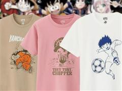 """优衣库与动漫杂志JUMP联名T恤被抢疯 """"二次元""""商业崛起"""
