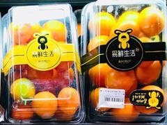 """永辉智能超市幕后:被搁浅的""""易鲜生活""""曾是对标盒马的秘密武器"""