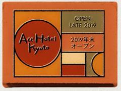 最会玩设计和联名的精品酒店品牌Ace Hotel即将在京都开店