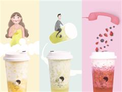 喜茶完成4亿元B轮融资 投资方为美团点评旗下龙珠资本