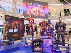 环贸iapm携6大角色提前上演《复仇者联盟3: 无限战争》主题展