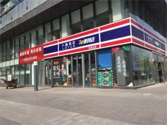 又一家超市布局便利店业态:卜蜂莲花首家24小时便利店落户北京