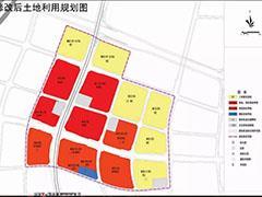 重庆蔡家组团M分区地块调规 实现纯商业用地集中