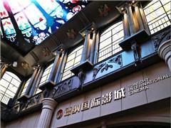红星美凯龙拿下96.9%股份 仅有5家影院的德纳影业有何魅力?