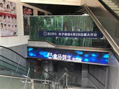 超级物种之后 南京商超市场即将迎来盒马鲜生、7-11便利店