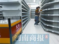 """""""豫西零售王""""之称的洛阳大张通过大哈超市进入郑州"""