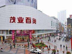 茂业商业获24.22亿信托贷款 以茂业百货深圳东门店物业为抵押