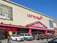 传乐天拟向物美出售北京22家门店 售价14.97亿元