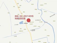 天津武清区3宗商住地停牌 4月份已停牌7宗地