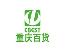 重庆百货2018年一季度净利润5.23亿元 同比增长43.48%