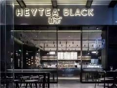 喜忧中国茶:行业乱象不止 新式茶饮崛起对标星巴克?