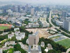 深圳南山区24.69亿挂牌1宗商业地 预计将建摩天大楼项目