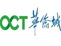 华侨城2017年利润总额增25%至86亿元 成立欢乐谷集团