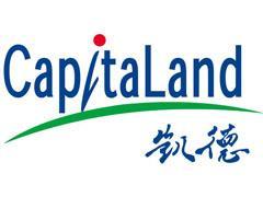 凯德集团签署宁波、浙江两协议 将开发产业园和高铁新城项目