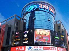 """物美超市15亿收购乐天北京22间门店 目前进行""""新零售""""转型"""