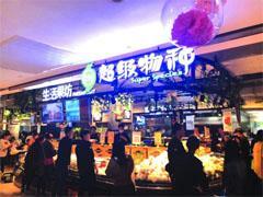 南京一季度社会消费品零售总额全省第一 超市加速数字化转型