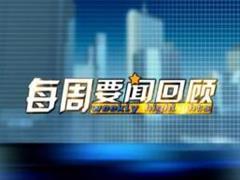 福建商业一周要闻:多家上市企业披露年报 厦门万象城11.23开业