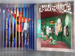 苏皖周要闻:妖精的口袋全国首店落地南京水游城 盒马鲜生南京首店开业