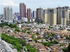佛山禅城23.6亿挂牌出让8.2万㎡商住地 最高限价61.6亿