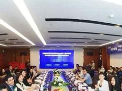 全国标准化社区商业中心示范工程介绍会成功举行!