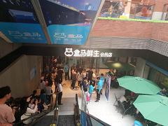 """武汉首家""""盒马鲜生""""今日开业 探店网红品牌的新零售、新科技、新玩法"""