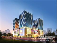 杭州G193生活购物中心4月29日正式开业 打造杭城首家无边界商业地标