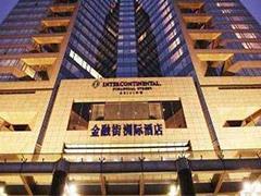 首创置业转让北京金融街酒店59.5%股权 底价为6.67亿