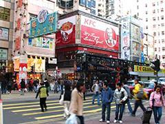 """香港商业街区史话与太原街""""零售""""沉浮"""