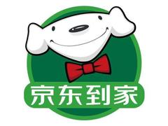 京东到家门店数字化方案已覆盖200多家实体零售店