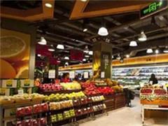 重庆永辉超市去年净利润超4亿 生鲜及加工收入比重提升
