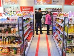 长春首家京东X无人超市试营业 下一家或选址重庆路