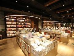 书店入驻购物中心如何实现长远发展?把书卖好才是本分